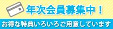 banner-member